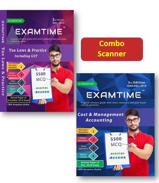 Buy EXAMTIME Cost and Management Accounting MCQ By Cma Anupama